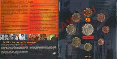 Годовые наборы евро - бельгия 2003
