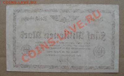 1923 Берлин, 5 млн. М, до 12.02 в 21-00 мск - 5 млн берл а