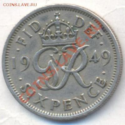 Великобритания 6 пенсов 1949 г. До 11.02.13 г. 21-00 МСК. - 49