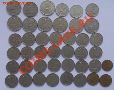10,50 копеек и 1,2 рубля 1999года до 12.02.13 - DSCN0411.JPG