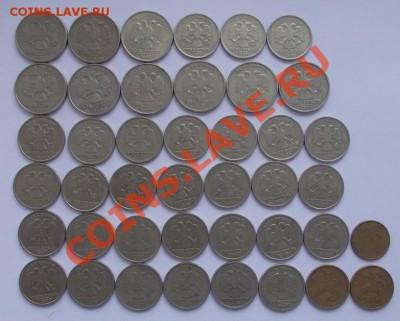10,50 копеек и 1,2 рубля 1999года до 12.02.13 - DSCN0412.JPG