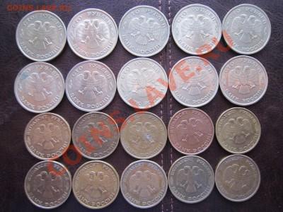 100 и 50 - рублевые монеты 20 штук до 15.02 - 22.00 - IMG_3926