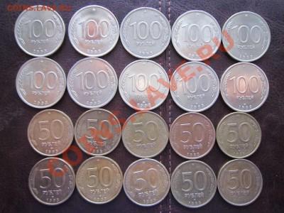 100 и 50 - рублевые монеты 20 штук до 15.02 - 22.00 - IMG_3925