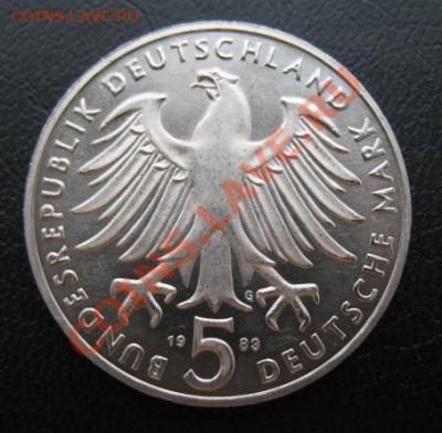 1983 Германия, 5 М, Лютер, до 12.02 в 21-00 мск - 5 лютер н а