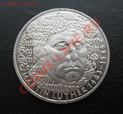 1983 Германия, 5 М, Лютер, до 12.02 в 21-00 мск - 5 лютер н
