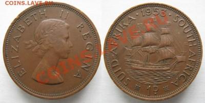 Брит. Юж. Африка 1 пенни 1953   до 15-02-13  22-00 - Брит Юж Африка 1 пенни 1953 061