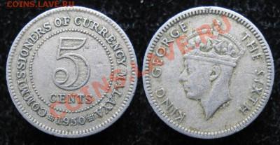 Брит. Малайя 5 центов 1958  до 15-02-13  22-00 - Брит Малайя 5 ц 1950 058