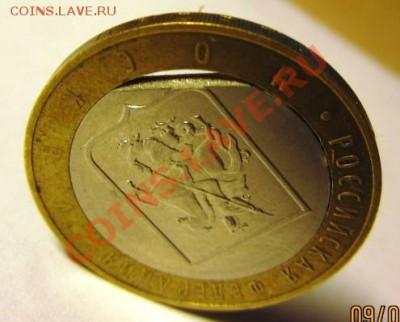 10 рублей 2005г Москва край листа внутреннего кружка - 11 022