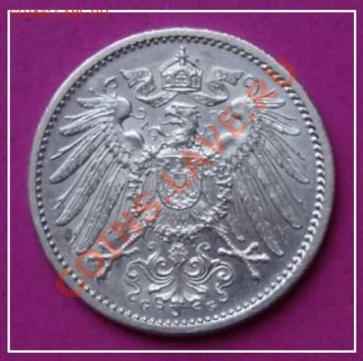 Германия 1 марка 1915 GG до 14.02.13 в 22.00 - 1 марка 1915 GG ав