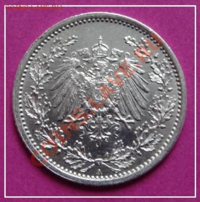 2 марка 1915 А до 14.02.13 в 22.00 - 1,2 марки 1915 ав - 1