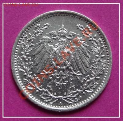 2 марка 1917 А до 14.02.13 в 22.00 - 1,2 марки 1917 ав
