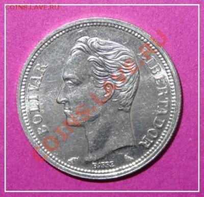 Венесуэла 1 боливар 1965 АНЦ до 14.02.13 в 22.00 - Венесуэла 1 боливар 1965 ав