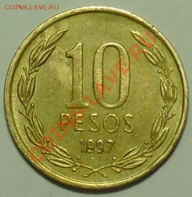 ЧИЛИ - 10 песо 1997 - до 15 февраля - 292