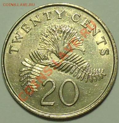 СИНГАПУР - 20 центов 1987 - до 15 февраля - 199