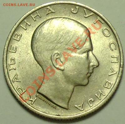 КОРОЛЕВСТВО ЮГОСЛАВИЯ - 10 динар 1938 - до 15 февраля - 037