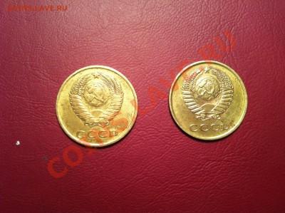 пара 3 копейки 1966г. до 13.02.13 - 30