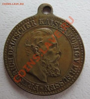 Германия в память короля Фридриха - IMG_9898
