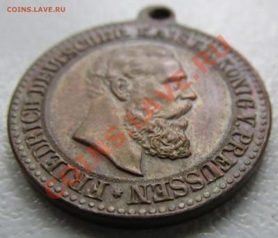 Германия в память короля Фридриха - IMG_9902