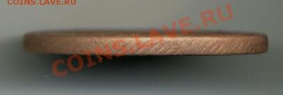 2 копейки 1803 ЕМ - img271-1