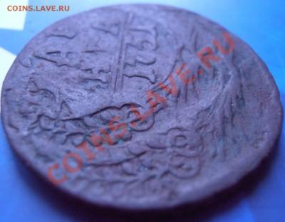 Королева браков..трайной удар.Деньга 1751 год...кроткий аукц - 008.JPG