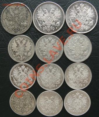 Русская Финляндия 25 и 50 пенни,1873-1917г.16.02.13 в 21.30 - 3