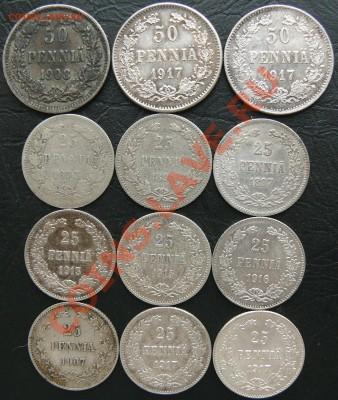 Русская Финляндия 25 и 50 пенни,1873-1917г.16.02.13 в 21.30 - 2