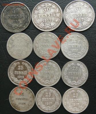 Русская Финляндия 25 и 50 пенни,1873-1917г.16.02.13 в 21.30 - 1
