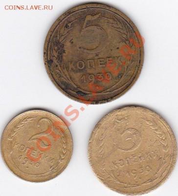 1930 (2;3;5 к ) до 15.02.13 - IMG