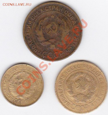 1930 (2;3;5 к ) до 15.02.13 - IMG_0001