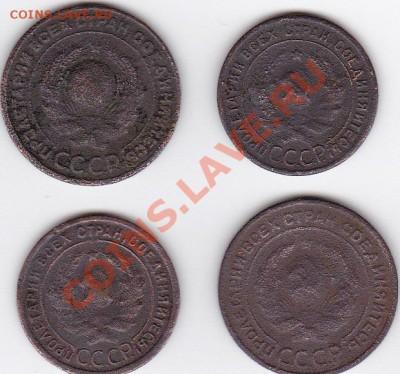1924 (1к-2шт 2к-2шт) до 15.02 13 - IMG_0001
