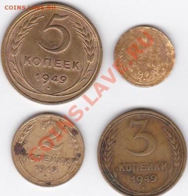 1949 (1;2;3;5 к ) до 15.02.13 - IMG