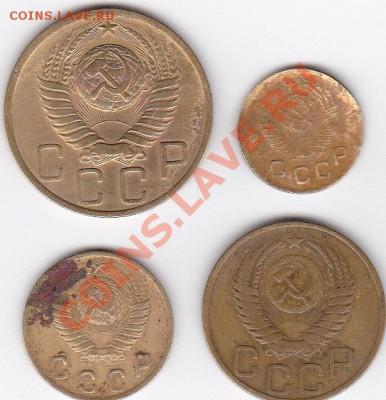 1949 (1;2;3;5 к ) до 15.02.13 - IMG_0001
