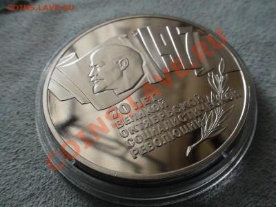 5 рублей шайбу в идеале! на Пермский край или продам! - DSC08891.JPG