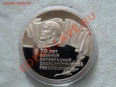 5 рублей шайбу в идеале! на Пермский край или продам! - DSC08894.JPG