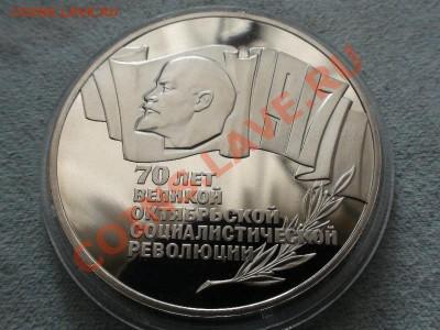 5 рублей шайбу в идеале! на Пермский край или продам! - DSC08901.JPG