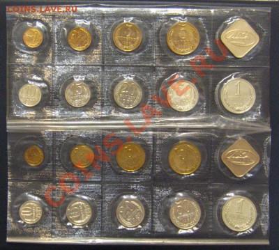 Годовые наборы монет 2 штуки,1988,1989 лмд - IMG_0925.JPG