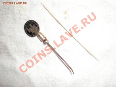 Членский знак SS обмен на 25 рублей сочи - P6100013.JPG