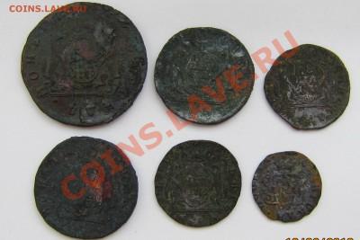 Сибирские монеты, чем почистить? - сиб монеты.JPG