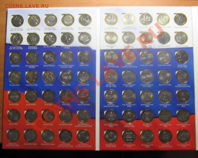Планшет 115 монет,без ЯНО до 15.02 13 22-30 - IMG_7016.JPG