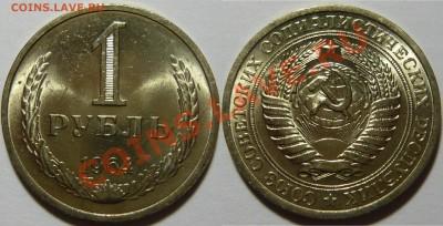 Набор рублей 1961-91 мешковой aUNC - P1050004.JPG