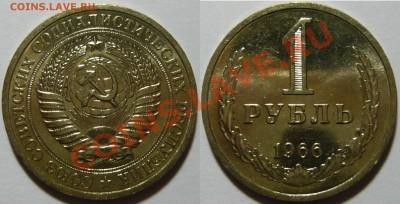 Набор рублей 1961-91 мешковой aUNC - P1050006.JPG