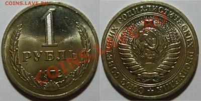 Набор рублей 1961-91 мешковой aUNC - P1050018.JPG