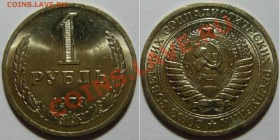 Набор рублей 1961-91 мешковой aUNC - P1050020.JPG