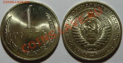 Набор рублей 1961-91 мешковой aUNC - P1050028.JPG