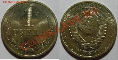 Набор рублей 1961-91 мешковой aUNC - P1050038.JPG
