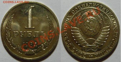 Набор рублей 1961-91 мешковой aUNC - P1050040.JPG