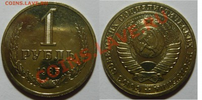 Набор рублей 1961-91 мешковой aUNC - P1050042.JPG