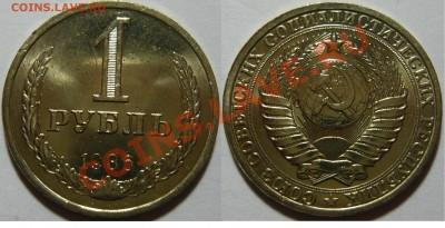 Набор рублей 1961-91 мешковой aUNC - P1050044.JPG