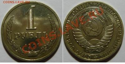 Набор рублей 1961-91 мешковой aUNC - P1050054.JPG