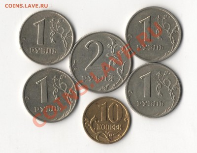 1999 год 2р,ММД !1р,ММД !50к, м 10к. м - 10 001